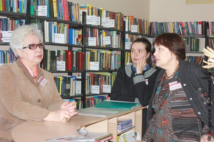 Областной семинар библиотекарей