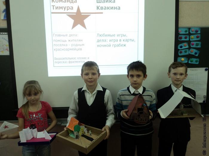 Ученики 27-ой школы г.Касли читают Гайдара