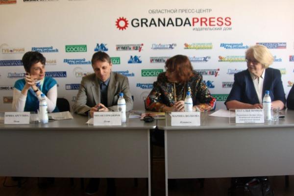 Пресс-конференция в ИД Гранада-пресс. Фото ЗВУ