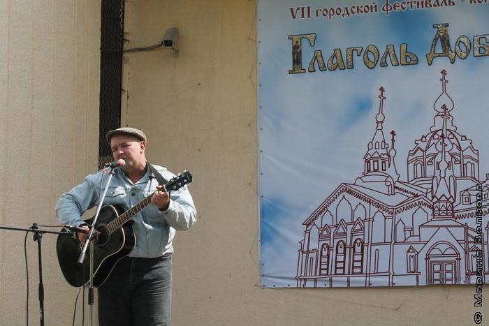 М.Ванин