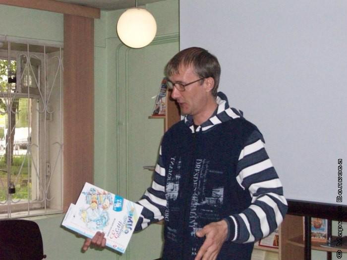 Янис Грантс в Гайдаровке…