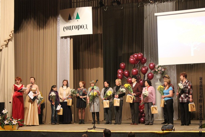 Награждаются руководители литературных студий Металлургического района
