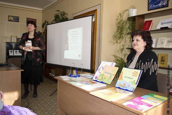 Елена Раннева в библиотеке Миасса