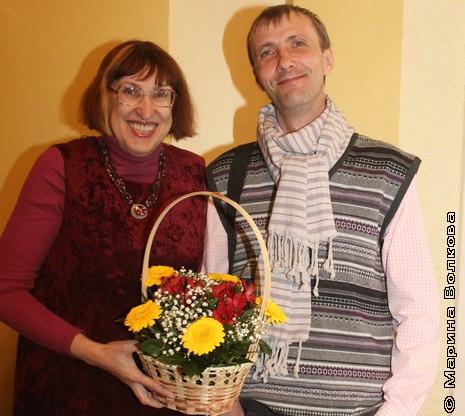 Марина Волкова и Янис Грантс