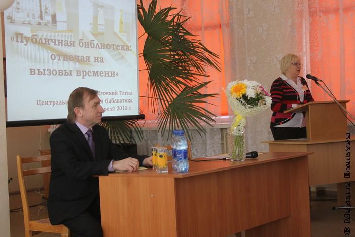 Открытие конференции Публичная библиотека: отвечая на вызовы времени