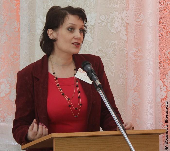 Марина Ивановна Плахотнюк