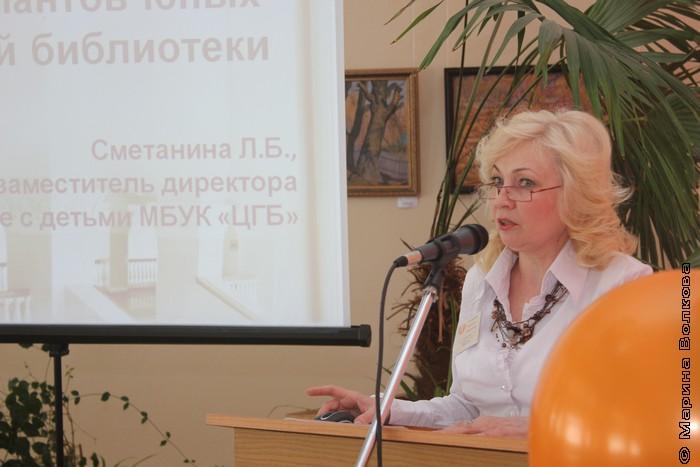 Людмила Борисовна Сметанина
