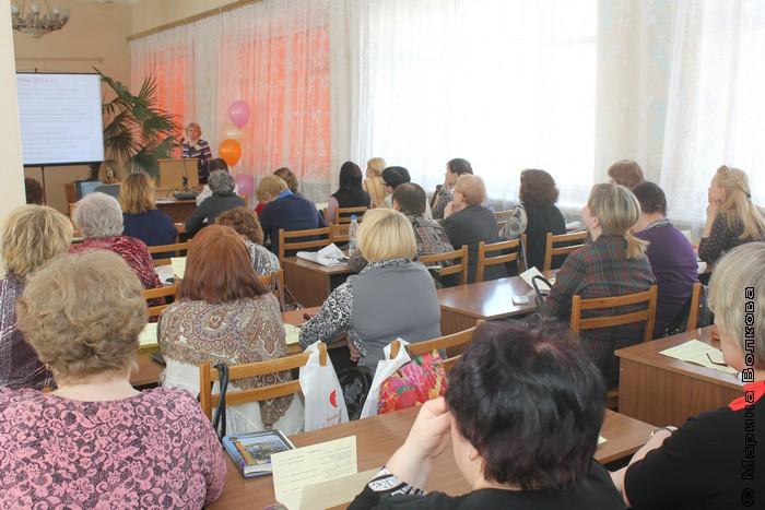 Конференция в Нижнем Тагиле