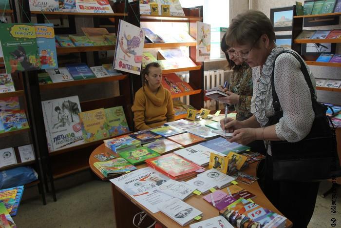 Издательство Марины Волковой в Нижнем Тагиле