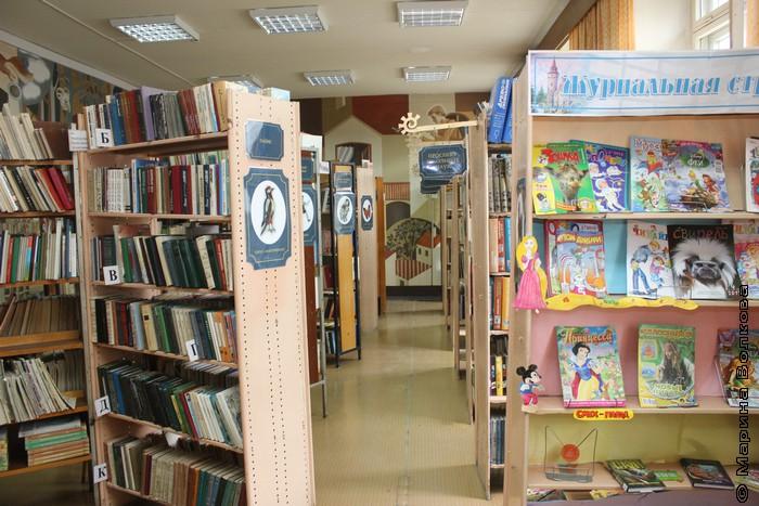 Библиотека имени л.и.куликова портал марины волковой.