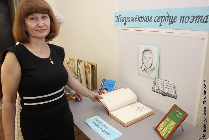 Ольга Станиславовна Брусянина, заведующая библиотекой № 18
