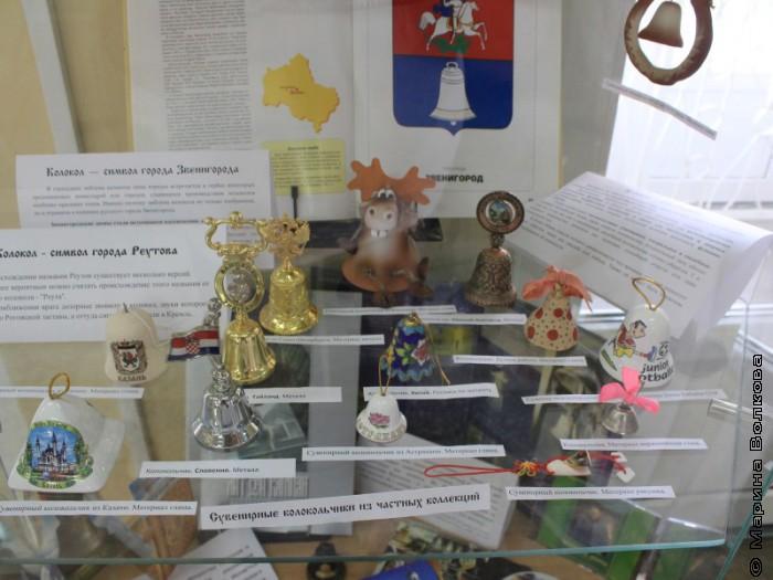 Собрание колокольчиков (в Каменске делают колокола)