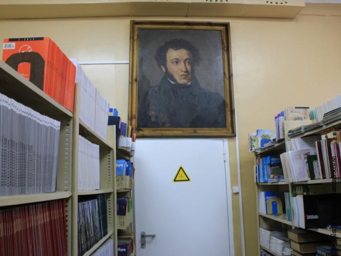 Пушкин - везде