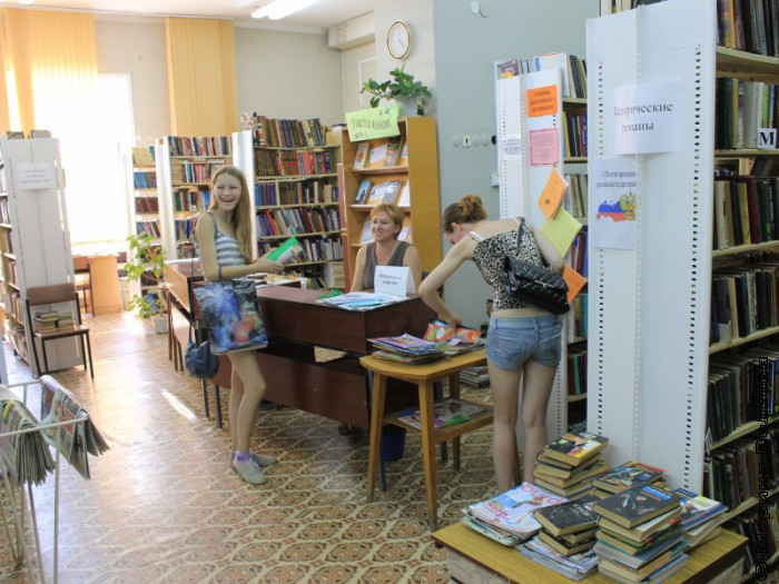 Что читает молодежь?