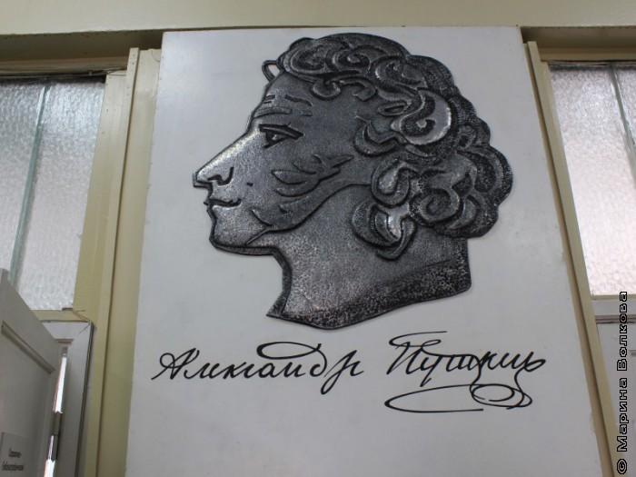 http://cgb.kamensktel.ru/