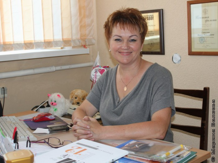 Ирина Сапогова