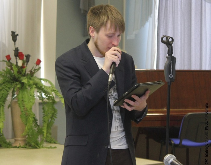 Александр Маниченко