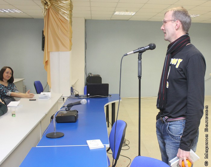 """Янис Грантс ведет презентацию книги """"На достаточных основаниях"""""""