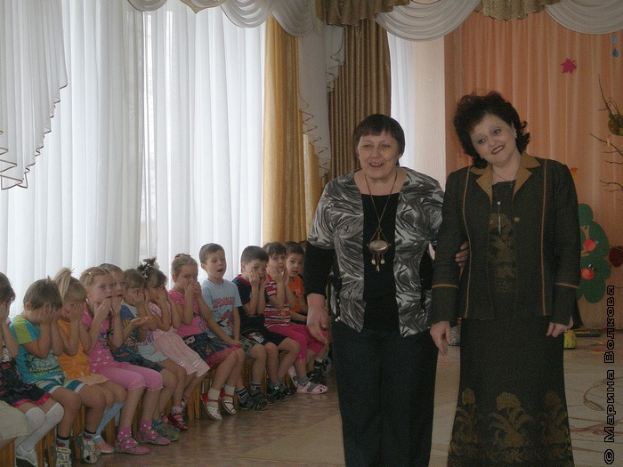 Татьяна Александрова и Елена Раннева в детском саду Копейска