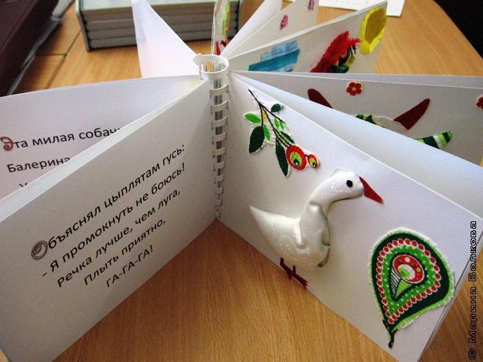 Поделки своими руками для детского сада книга
