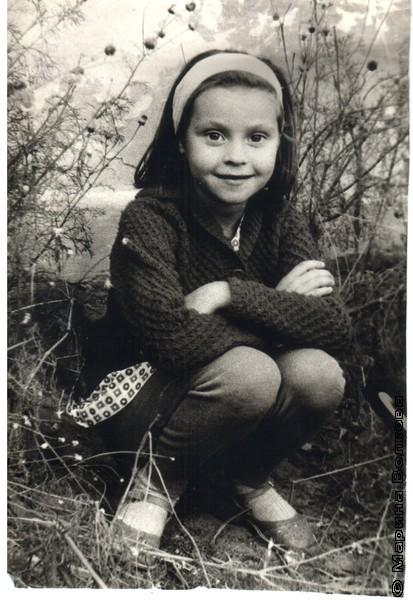 Ирина Голубовская