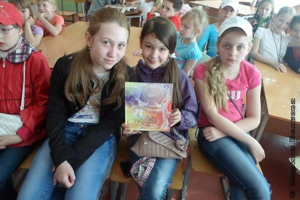 «Я живу на Урале» в «Маяковке»
