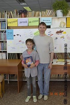 Читательский марафон в Асбесте