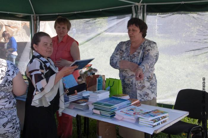 Татьяна Александрова и библиотекари