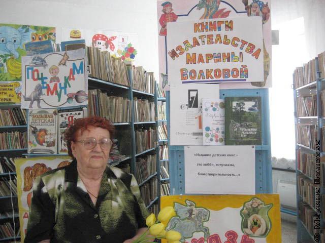 Алина Ивановна Хомутинникова