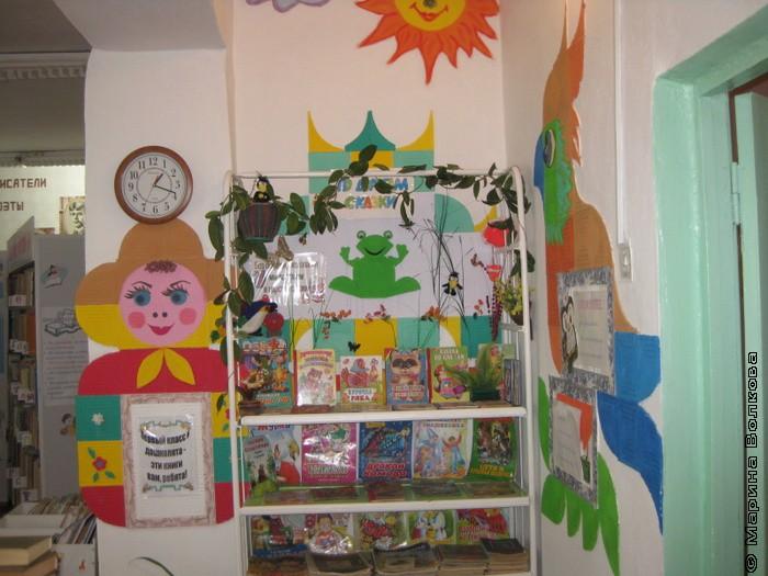 детский уголок Кидышевский филиал