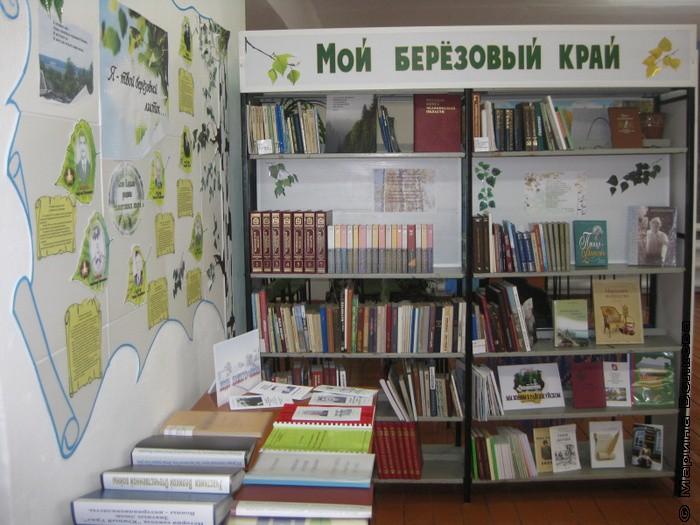 краеведческий сектор Кидышевский филиал