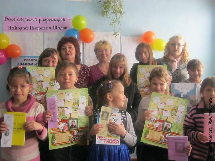 литературный вечер по творчеству Николая Шилова Кочневский филиал