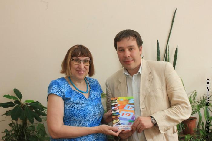Марина Волкова и Андрей Федоров