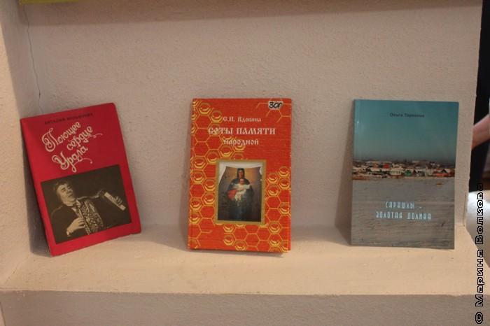 Книги о нагайбаках