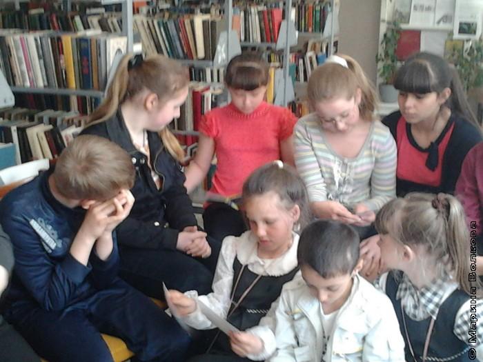 «Я живу на Урале» в Краснопольской библиотеке