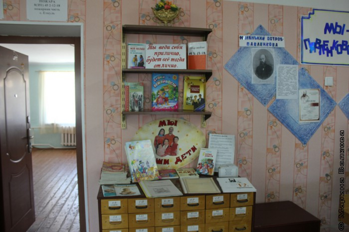 Библиотека Каратабана