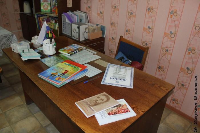Наши книги в Каратабане