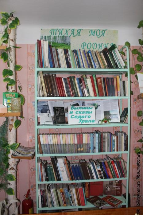 Краеведческая литература в библиотеке Каратабана