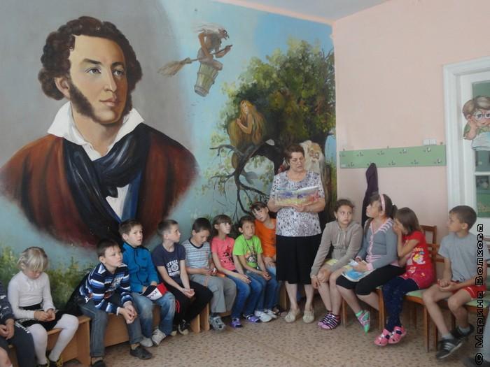 «Я живу на Урале» в Копейске