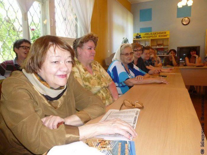 «Я живу на Урале» в Магнитогорске