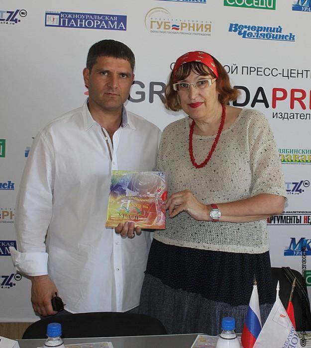 Денис Рыжий и Марина Волкова