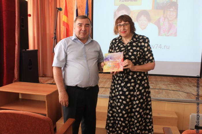 Геннадий Пташко и Марина Волкова