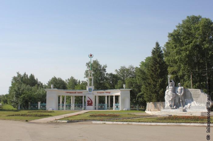 """Автопробег """"Я живу на Урале"""" в Пласте"""