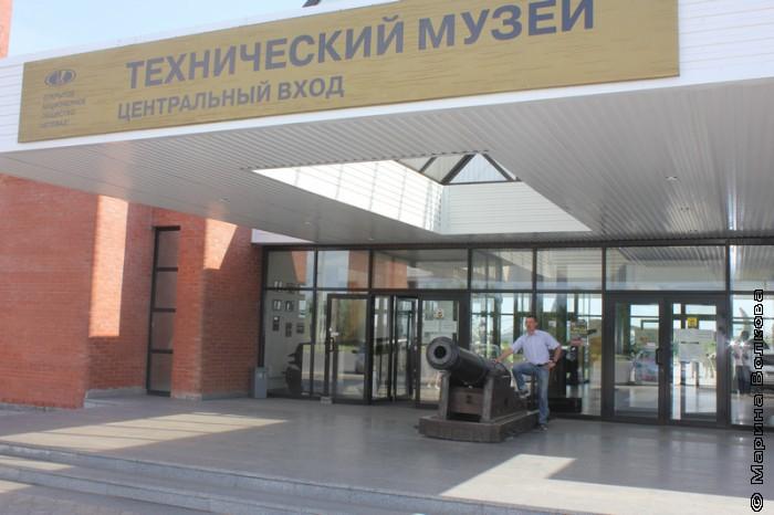 Технический музей Тольятти