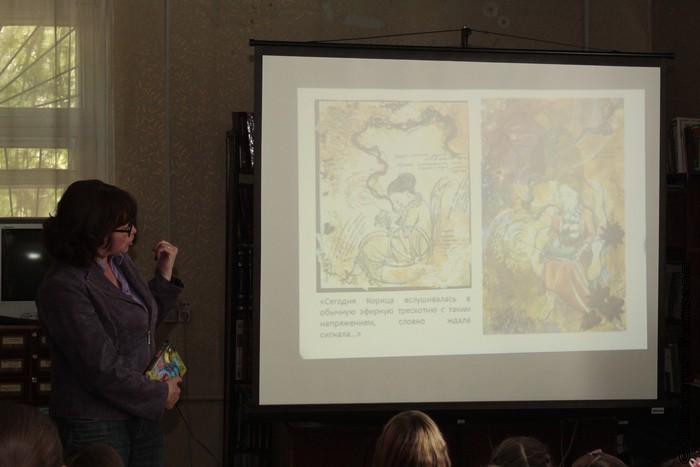 Елена Соловьева на презентации книги в Копейске