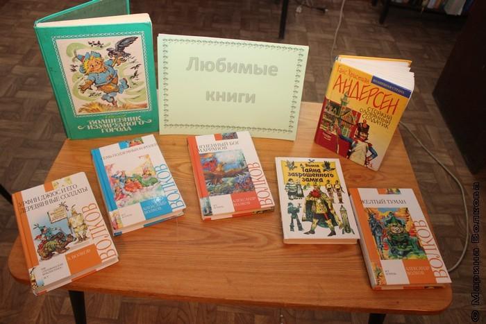 Любимые книги Елены Соловьевой