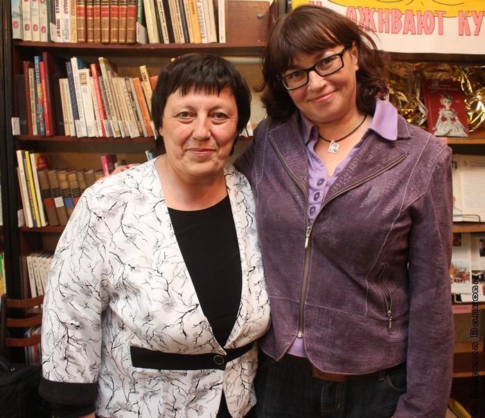 Татьяна Александрова и Елена Соловьева