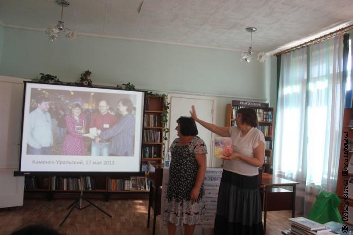 Презентация проекта Я живу на Урале