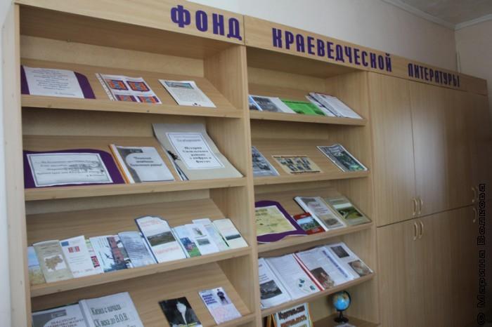 Издательская деятельность библиотек