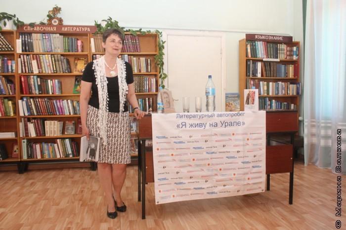 Ирина Аргутина на встрече с читателями Кизильского